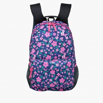 Flower Print Dual Compartment Backpack