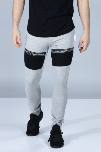 Full Length Jog Pants with Printed Panels