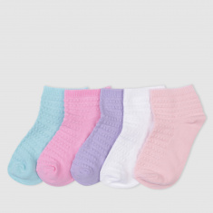 Textured Socks - Set of 5